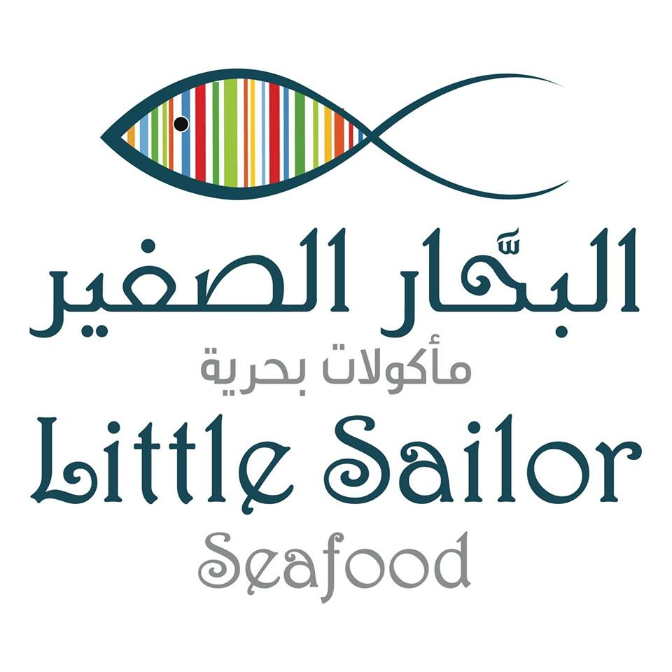 Little Sailor Seafood Restaurant
