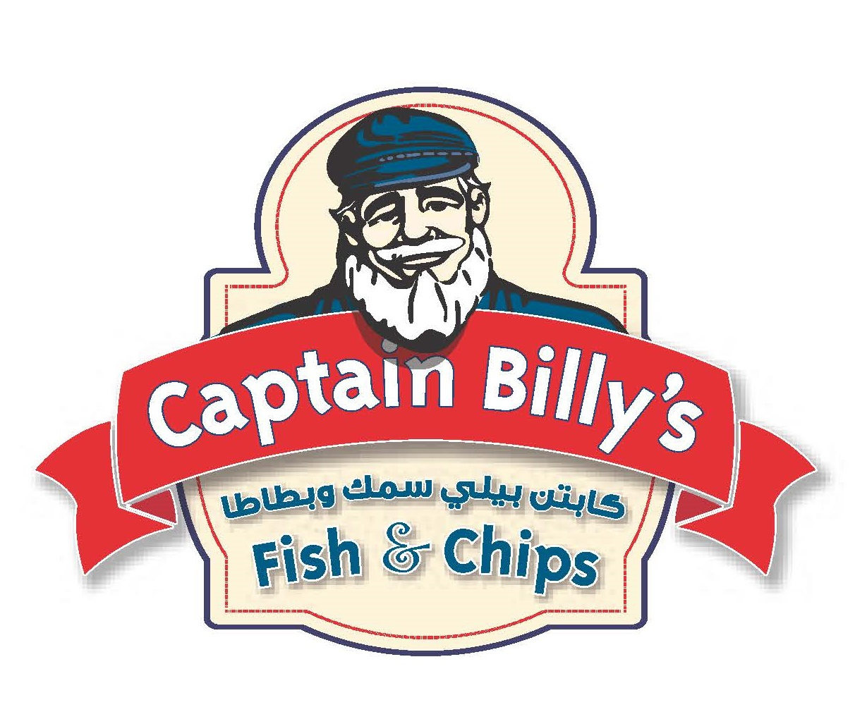 Captain Billy�s Fish & Chips